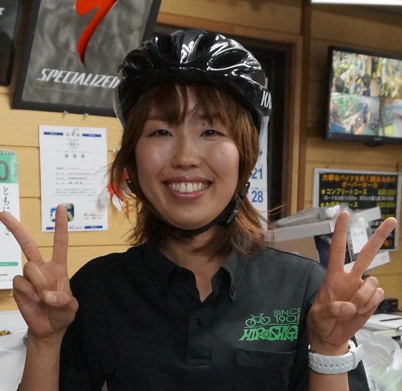 サイクリング・サロン・ヒロシゲ...
